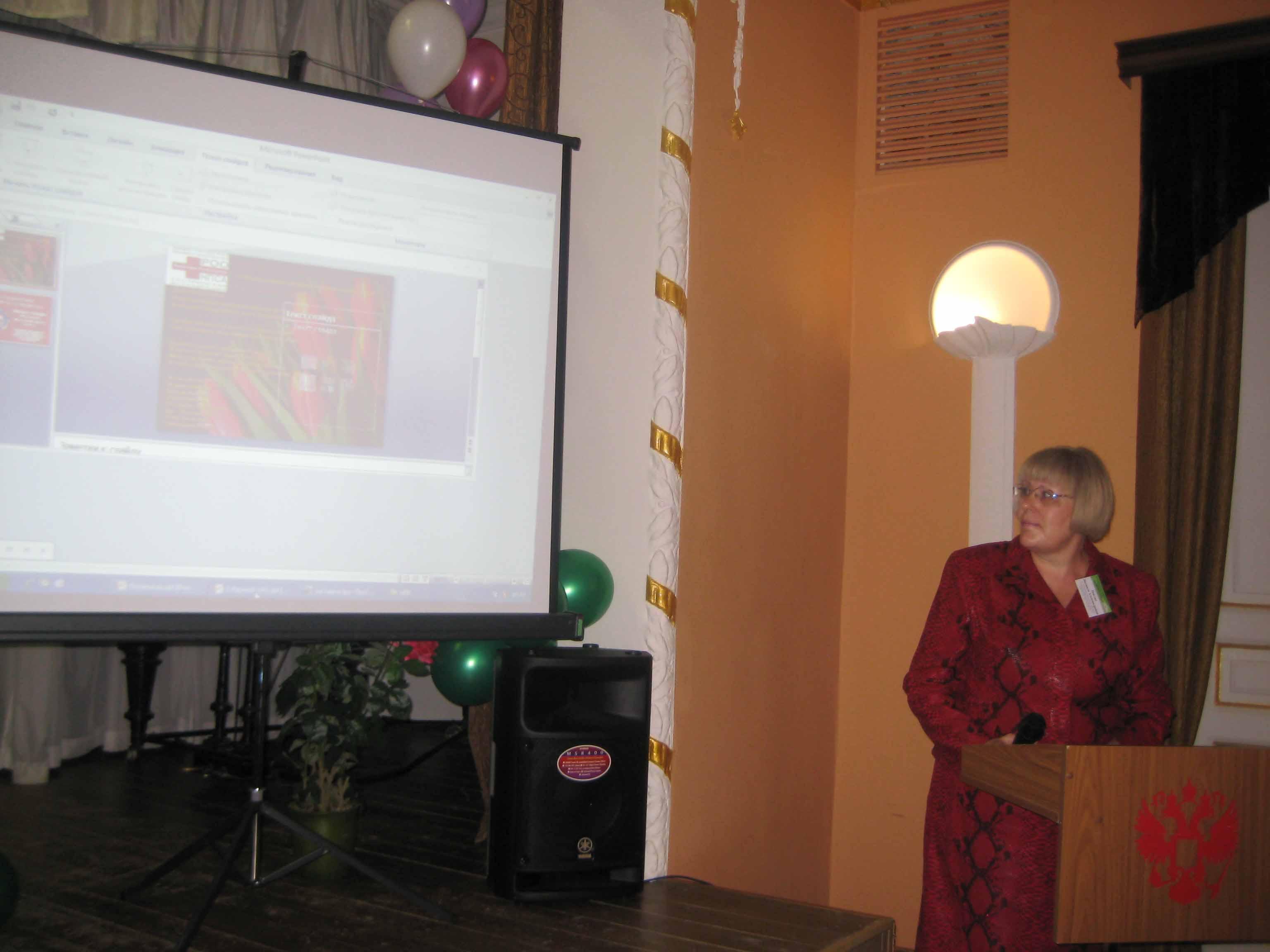 Детская поликлиника на ялтинской официальный сайт