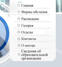 Аттестация сертификация среднего медицинского персонала обязательна ли сертификация